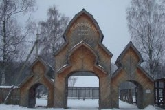 Кострома. Сумароково. Декабрь 2009