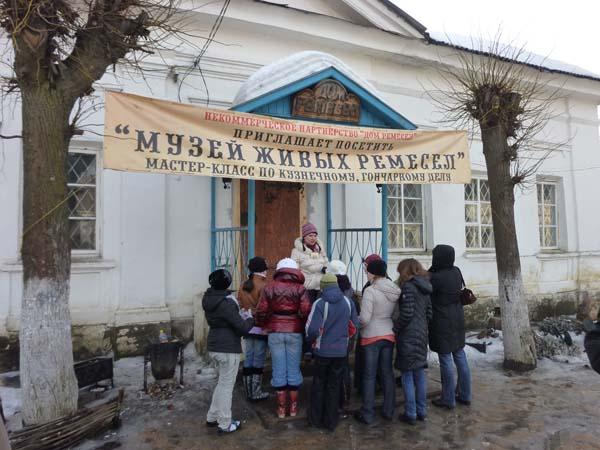 Мышкин. Музей живых ремесел