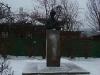 Плес. Памятник И.И. Левитану