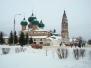 Село Великое. Февраль 2010