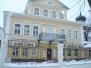 Ярославль. Музей Музыка и время. Февраль 2010