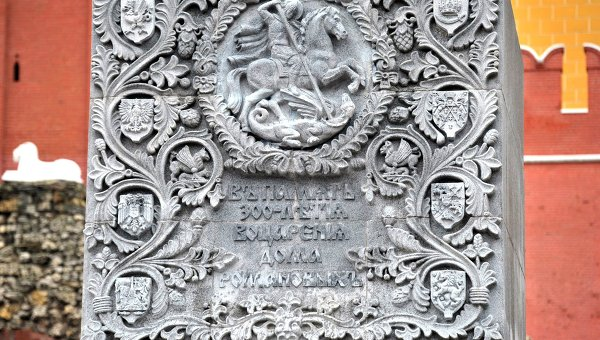 Воссозданный обелиск в честь 300-летия Дома Романовых открыт в Москве